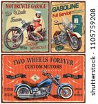 set of vintage motorcycle metal ... | Shutterstock .eps vector #1105759208