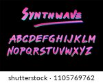 synthwave retrowave cyberpunk...   Shutterstock .eps vector #1105769762