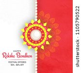 rakhi  indian brother and... | Shutterstock .eps vector #1105790522