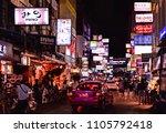 bangkok thailand  19 august... | Shutterstock . vector #1105792418