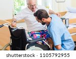 elderly care nurse in... | Shutterstock . vector #1105792955