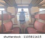 girl with rucksack inside the... | Shutterstock . vector #1105811615