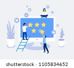 rating  feedback  comments... | Shutterstock . vector #1105834652