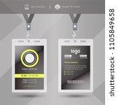 creative event staff id card... | Shutterstock .eps vector #1105849658