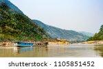 yellow mekong river  jungle... | Shutterstock . vector #1105851452