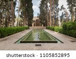 kashan  iran  april 30  2018 ... | Shutterstock . vector #1105852895