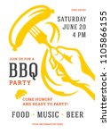 barbecue party vector flyer or...   Shutterstock .eps vector #1105866155