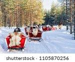 rovaniemi  finland   march 5 ... | Shutterstock . vector #1105870256