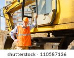 portrait of a driver of... | Shutterstock . vector #110587136