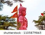 lord hanuman statue in jakhu... | Shutterstock . vector #1105879865