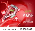 Stock vector cherry cold energy drink in metal can with ice and juice splash advertising banner soda water 1105886642