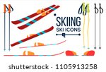 skiing icons vector. different... | Shutterstock .eps vector #1105913258