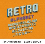 vector of retro font and...   Shutterstock .eps vector #1105915925