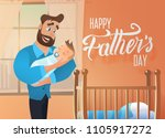 happy fathers day vector... | Shutterstock .eps vector #1105917272