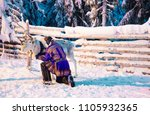 man in saami traditional... | Shutterstock . vector #1105932365