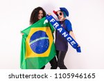 portrait of two young fans of... | Shutterstock . vector #1105946165