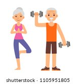 active and healthy senior... | Shutterstock .eps vector #1105951805