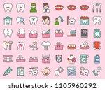 dentist and dental clinic... | Shutterstock .eps vector #1105960292