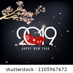 Happy New Year 2019. Chinese...