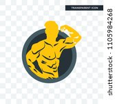 muscle man vector icon isolated ... | Shutterstock .eps vector #1105984268