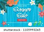 summer sale banner template... | Shutterstock .eps vector #1105993265