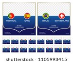 football cup groups matches... | Shutterstock .eps vector #1105993415