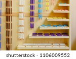 montessori wood material for... | Shutterstock . vector #1106009552