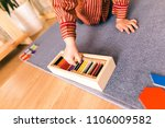 boys and girls students in a... | Shutterstock . vector #1106009582