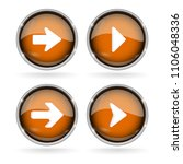 orange next buttons with chrome ... | Shutterstock .eps vector #1106048336
