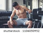 fitness man with dumbbell tired ... | Shutterstock . vector #1106050952