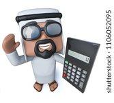 3d render of a funny cartoon... | Shutterstock . vector #1106052095