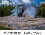 closeup of giant geyser  the...   Shutterstock . vector #1106079398