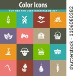 agricultural icons set for web... | Shutterstock .eps vector #1106080382