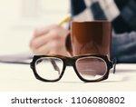 glasses of businessman  teacher ... | Shutterstock . vector #1106080802