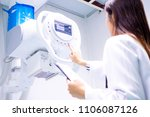 smart doctor with ct scan... | Shutterstock . vector #1106087126