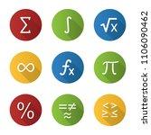 mathematics flat design long...   Shutterstock .eps vector #1106090462