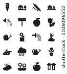 set of vector isolated black... | Shutterstock .eps vector #1106096552