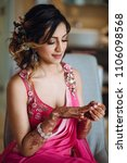 portrait of beautiful hindu... | Shutterstock . vector #1106098568