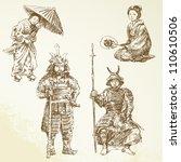 samurai   warrior in japanese...