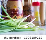 the nature vegetable leaf onion ...   Shutterstock . vector #1106109212