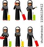 different muslim female tourist ... | Shutterstock .eps vector #1106113412