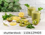 a freshly prepared smoothie of... | Shutterstock . vector #1106129405