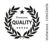 black premium quality seal or... | Shutterstock . vector #1106133656