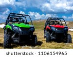 parked atv and utv  buggies on... | Shutterstock . vector #1106154965