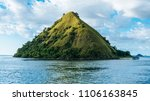 amazing landscape view of small ... | Shutterstock . vector #1106163845
