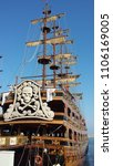 pirate ship in the harbour of... | Shutterstock . vector #1106169005