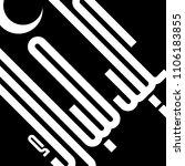 eid mubarak arabic   Shutterstock .eps vector #1106183855