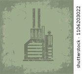industrial vector design | Shutterstock .eps vector #1106203022