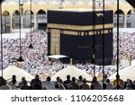 mecca  saudi arabia   january... | Shutterstock . vector #1106205668