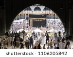 mecca  saudi arabia   january... | Shutterstock . vector #1106205842